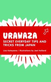 Cover of: Urawaza | Lisa Katayama