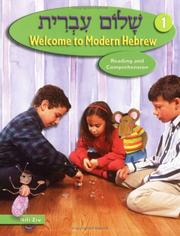 Cover of: [Shalom Ê»Ivrit 1] = Welcome to modern Hebrew