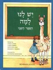 Cover of: Yesh Lanu Llama Vol. 2 | Varda Cohen