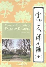 Cover of: Venerable Master Hua's Talks on Dharma Vol 11