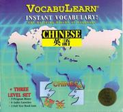 Cover of: Chinese/English: Set (3-Level Set): VocabuLearn
