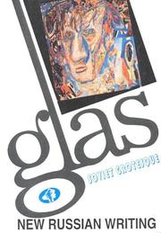 Cover of: Glas 2