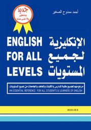 Cover of: English For All Levels