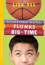 Cover of: Stanford Wong flunks big-time