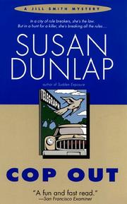 Cover of: Cop Out (Jill Smith Mystery) | Susan Dunlap