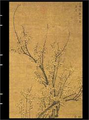 Cover of: Handstitched Tao Blossom Lined |