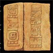Handstitched Writing Tablets Mesoamerica Lined
