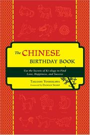 Cover of: The Chinese birthday book