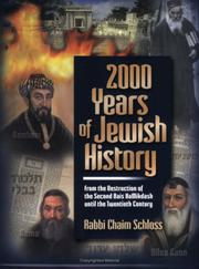2000 Years of Jewish History by Chaim Schloss