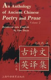 Cover of: An Anthology of Ancient Chinese Poetry and Prose