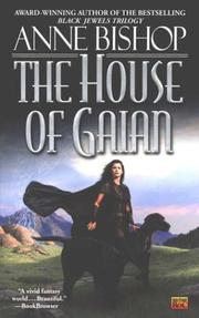Cover of: The house of Gaian