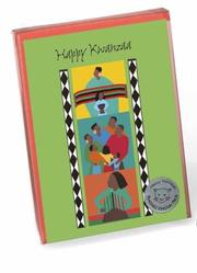 Cover of: Kwanzaa Cards