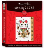 Cover of: Watercolor Greeting Card Kit: Banzai!