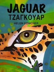 Jaguar by Helen Cowcher
