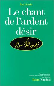 Cover of: Le Chant de l'ardent désir