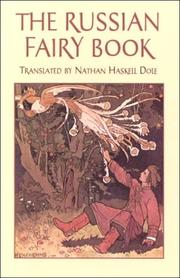 Cover of: The Russian fairy book |