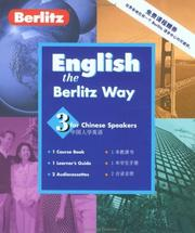 Speak English for Chinese 3 (Berlitz)
