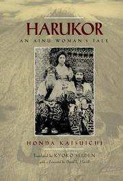 Cover of: Harukor