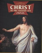 Cover of: Jesus Christ | Yevgenia Petrova