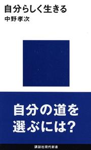 Cover of: Jibunrashiku ikiru