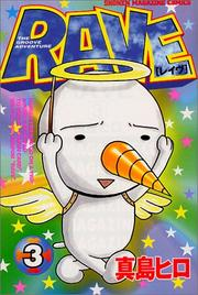 Cover of: RAVE Vol. 3 (RAVE) (in Japanese)