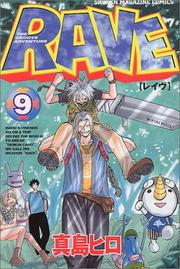 Cover of: RAVE Vol. 9 (RAVE) (in Japanese)