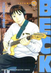 Cover of: Beck [Montly Shonen magazine KCDX] Vol. 15 (Beck) (in Japanese)
