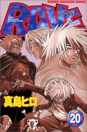 Cover of: RAVE Vol. 20 (RAVE) (in Japanese)