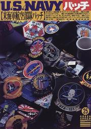 Cover of: U.S. Navy Patches
