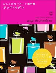 Cover of: Petite Pattern Book - Pop & Modern