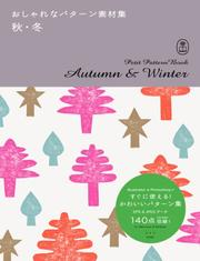 Cover of: Petite Pattern Book - Autumn & Winter