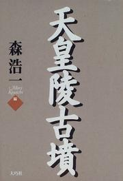 Cover of: Tennōryō kofun