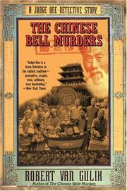 Cover of: The Chinese bell murders