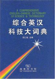 Cover of: A Comprehensive English-Chinese Dictionary of Science and Technology