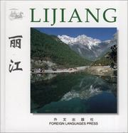 Cover of: Lijiang