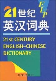 Cover of: 21st Century English-Chinese Dictionary