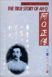 Cover of: The True Story of Ah Q (Chinese/English)