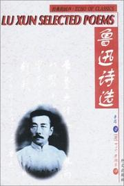 Cover of: Lu Xun Selected Poems