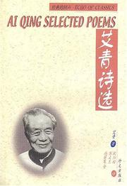 Cover of: Ai Qing Selected Poems