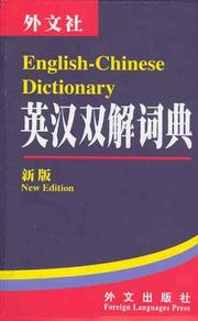 Cover of: English-Chinese Dictionary