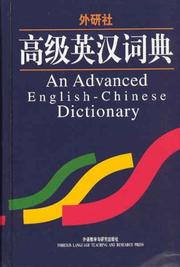 Cover of: An Advance English-Chinese Dictionary