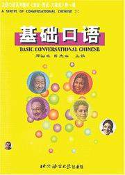 Cover of: Basic Conversational Chinese | Zheng Guoxiong