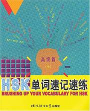 Cover of: Brushing Up Your Vocabulary for HSK