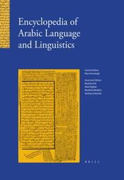 Cover of: Encyclopedia of Arabic Language And Linguistics (Encyclopedia of Arabic Language and Linguistics) | Kees Versteegh