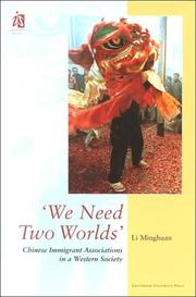 Cover of: We need two worlds