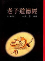 Cover of: Truth and Nature (Dao De Jing)
