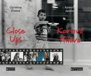 Cover of: Close-Ups