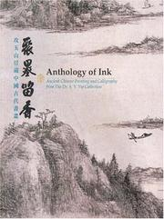 Cover of: Ju mo liu xiang