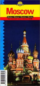 Cover of: Moscow (Cartographia)