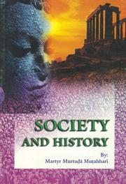 Cover of: Society and History